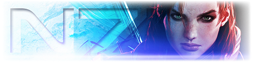 The Best of the Best banner in ME3MP